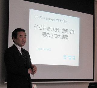 2015聖徳佐藤校長.jpg
